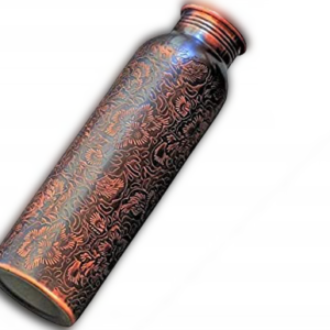 Antique Printed Copper Water Bottle